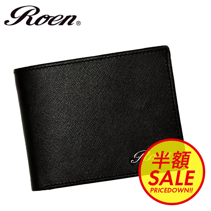 Fashion Host Boyfriend Mail Order Birthday Present Gift Of I Me Roen Forest Wallet Folio Leather Cowhide Men Older Brother Line