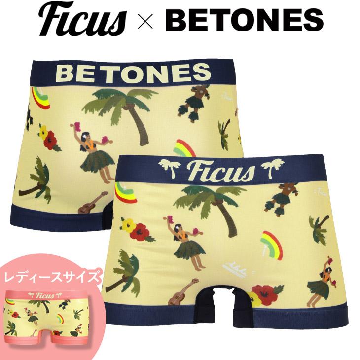 BETONES/ビトーンズ×FICUS/フィークス ボクサーパンツ メンズ 下着 HULA フラダンス リゾート 南国 アロハ オシャレ かわいい 水着インナー プチギフト 誕生日プレゼント 彼氏 父 男性 旦那 ギフト