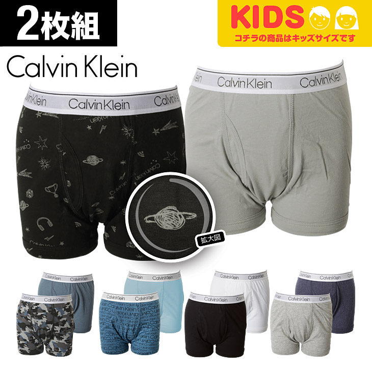 a364e128ab4d Class two pieces of Calvin Klein boxer underwear kids underwear BOYS MODERN  COTTON STRETCH Boys Jr ...