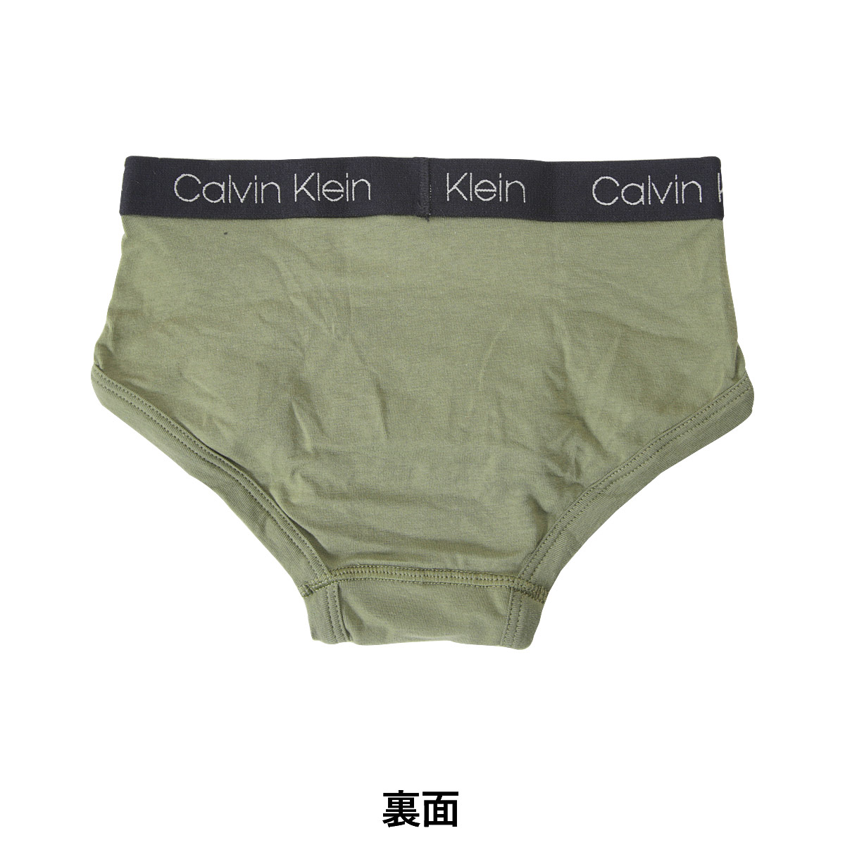 b2667eb57d Crazy ferret celebration of calvin klein briefs kids underwear calvin klein  underwear boys jpg 1200x1200 Calvin