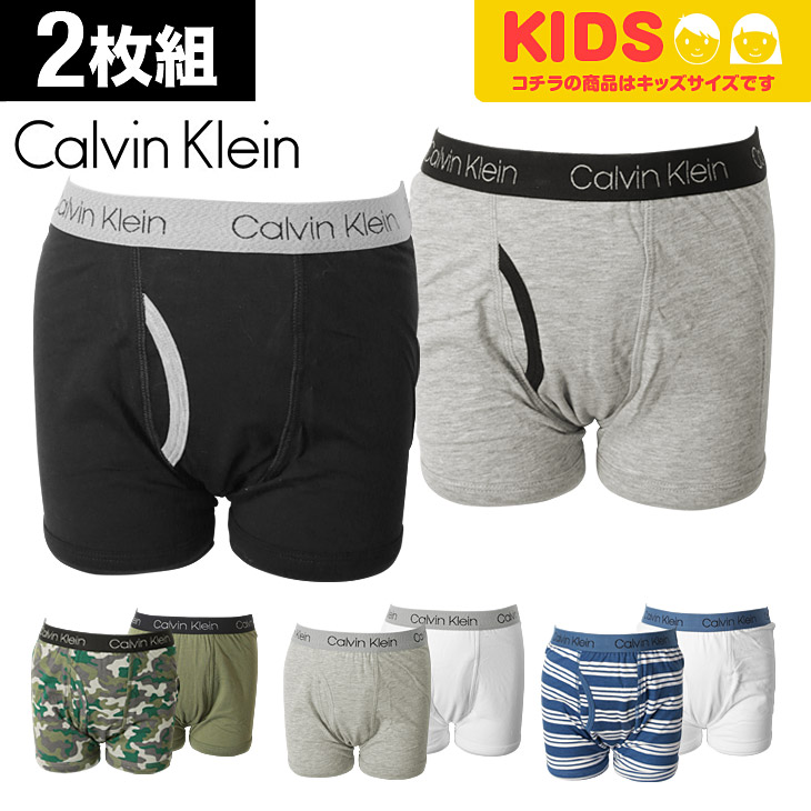 bff6a9ca8b782a Group of two pieces of Calvin Klein boxer underwear kids underwear BOYS  CORE CLASSIC Boys Jr ...