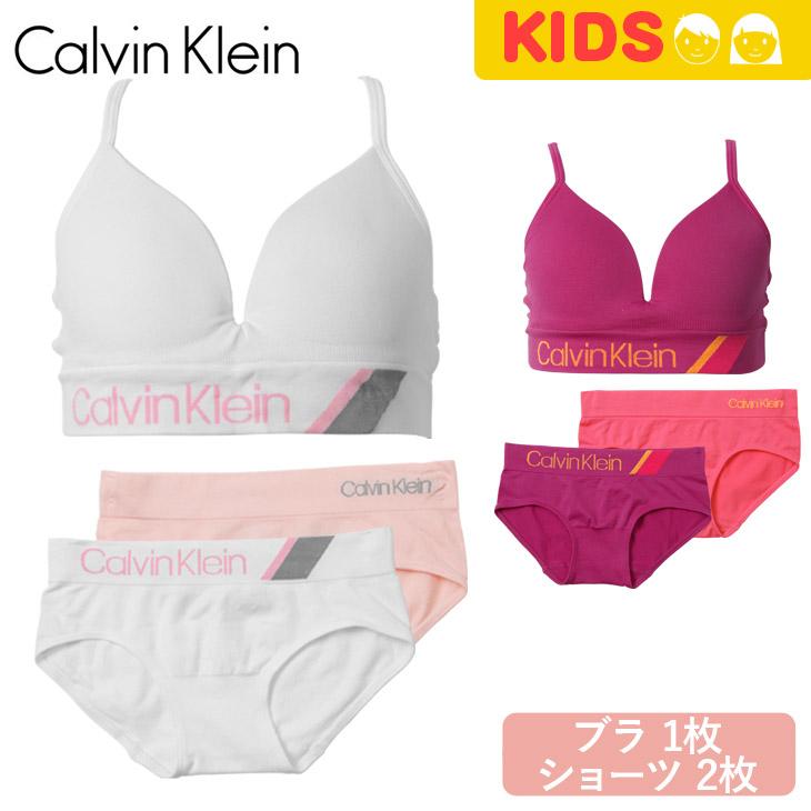 671d7339e008f Kids girls bra   shorts of Calvin Klein (Calvin Klein) which pat sports bra  and shorts with set.