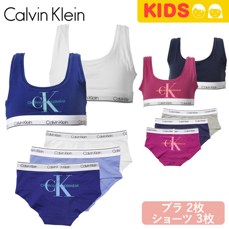 cf4a990840635 Feel is comfortable in the smooth cotton material which sports bra and  shorts set! Kids girls bra   shorts of Calvin Klein (Calvin Klein).