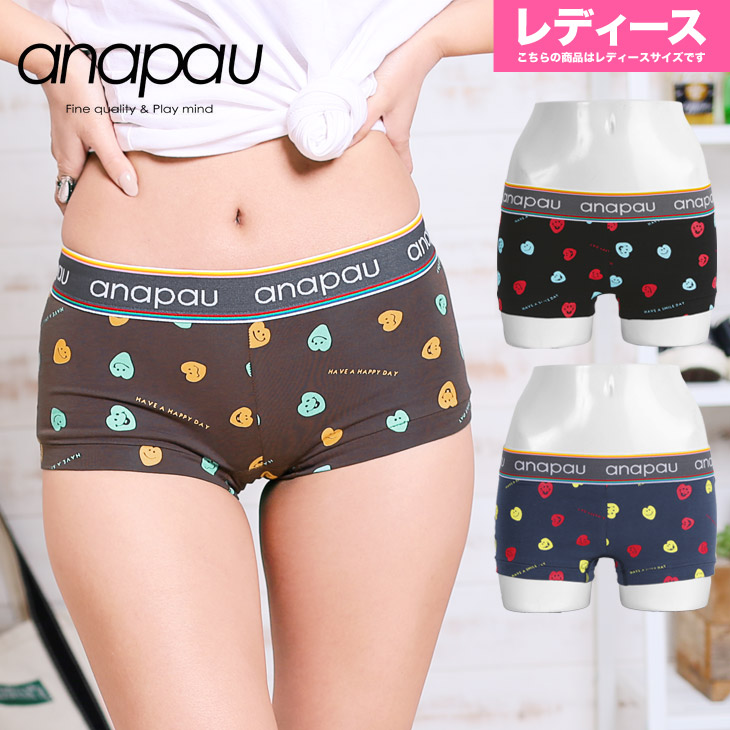 ... パンツレディース underwear boxer shorts Boys leg smile heart pair dot fashion  domestic Valentine birthday present she gift who is pretty for women d96a729f6