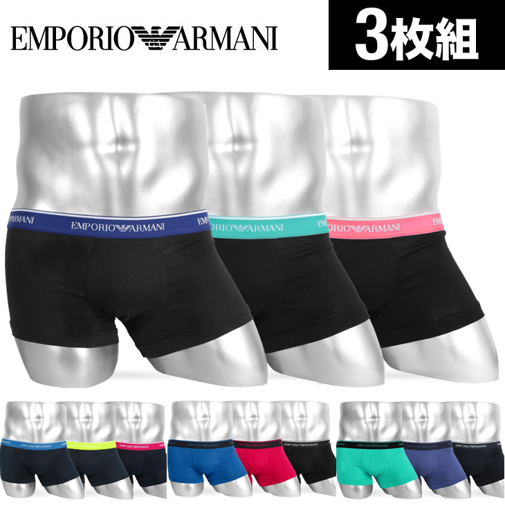 Mens Boxer Shorts (Pack of 4) Emporio Armani Free Shipping Limited Edition Cheap Sale 2018 Newest 0kXYsq