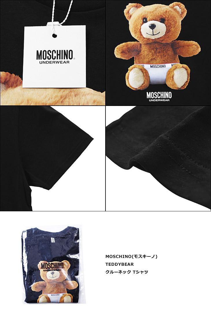 af6e576a689 Moschino T Shirt Mens Teddy Bear