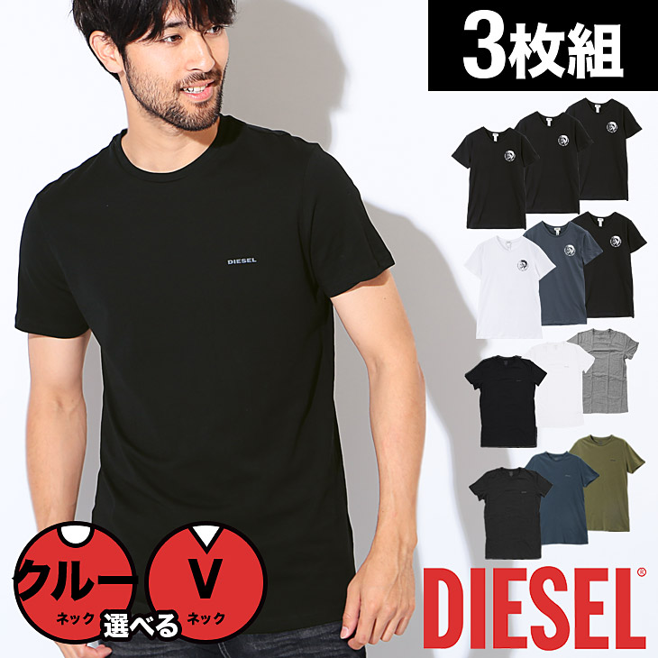 6b2b9462d It is I in man gift summer in Class diesel T-shirt men brand crew neck V  neck short sleeves DIESEL tops cut-and-sew plain fabric logo one point cool  ...