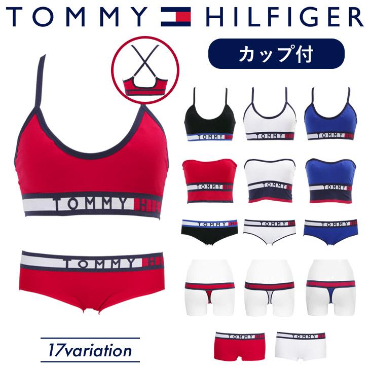 27f8c03a1c00 crazy-ferret: トミーヒルフィガーブラ & shorts top and bottom set Lady's underwear  setup matching TOMMY HILFIGER SEAMLESS training sports plain fabric ...