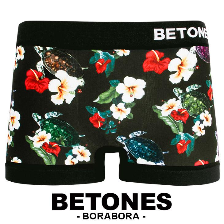【ラッピング無料】BETONES/ビトーンズ ボクサーパンツ メンズ 下着 花柄 ボタニカル フラワー カメ タートル アニマル サーフ ハワイ オシャレ かわいい BORABORA プチギフト 誕生日プレゼント 彼氏 父 旦那 ギフト