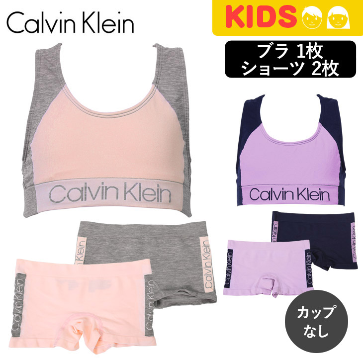 Arrival At Abortionist Fashion Ck Top And Bottom Brand Petit Gift Birthday Present Christmas Girl Celebration Gift Memorial Day Of The Calvin Klein