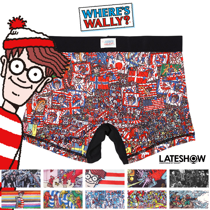crazy ferret where s wally lateshow late men s boxer shorts