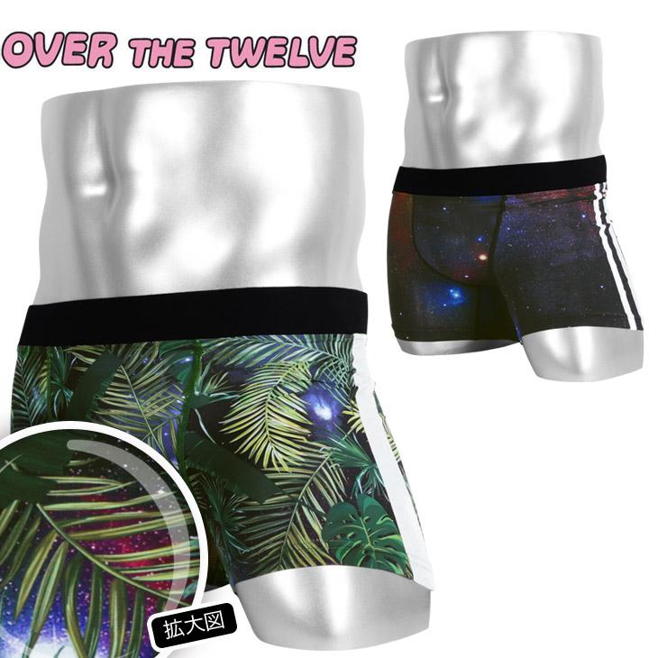 Crazy Ferret Overthe Twelve OVER THE TWELVE Boxer Underwear Men SPACE Space Cool Birthday Present Boyfriend Father Man Gift