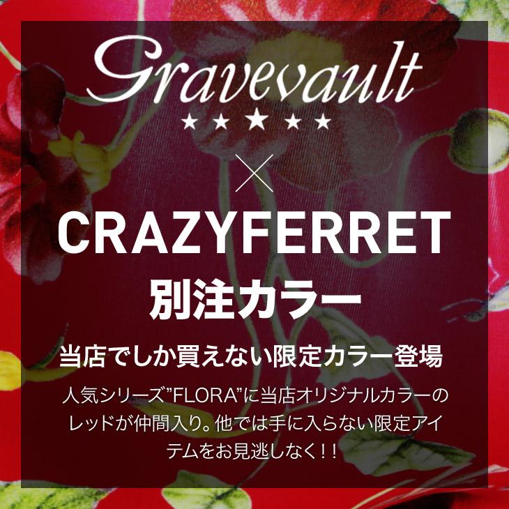 Gravevault Gres Eve Vault FLORA Roller Is Boxer Underwear Pattern Floral Design Trendy Male Men Gift Birthday Present