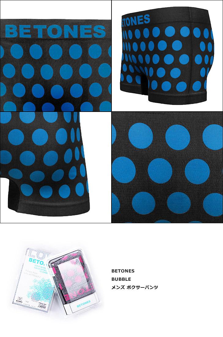 ★ BETONES (ビトーンズ) BUBBLE Boxer shorts ★ bubble dot polka dot seamless size free men underwear men's women's gift birthday present boyfriend men's