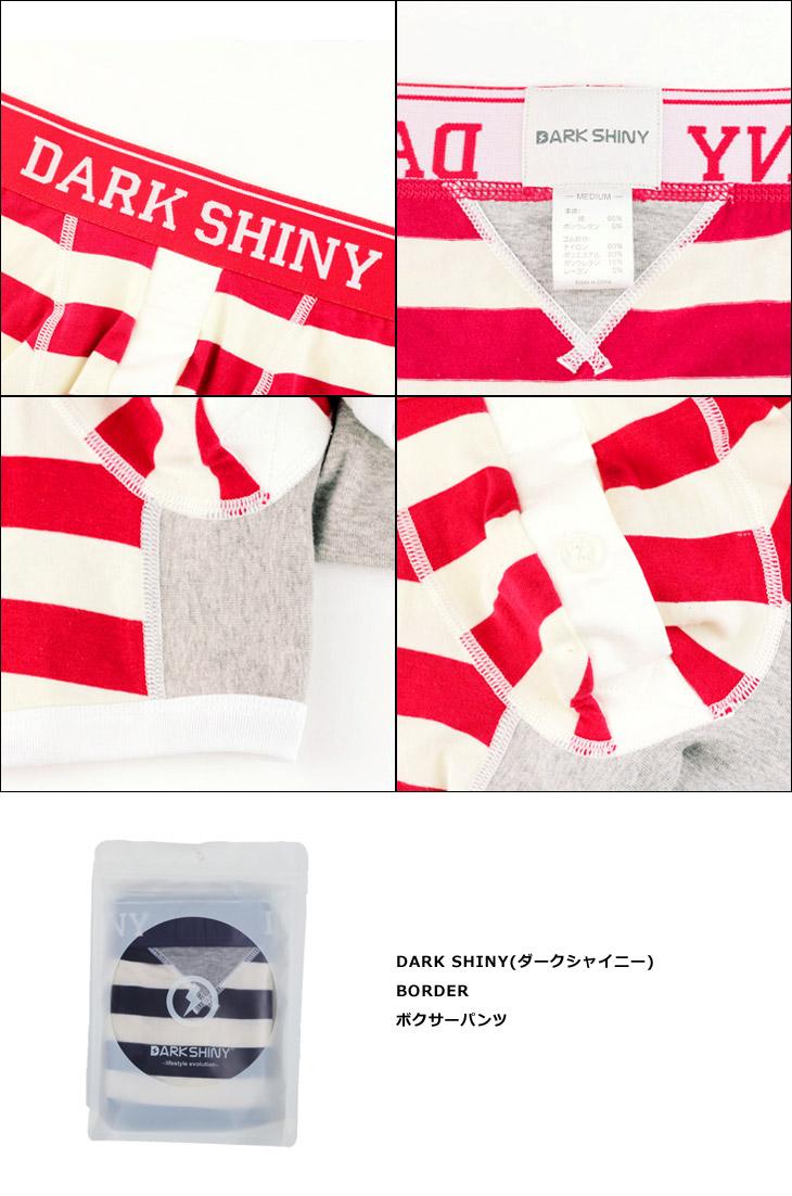 crazy-ferret: DARK SHINY/ dark shiny boxer underwear men underwear ...