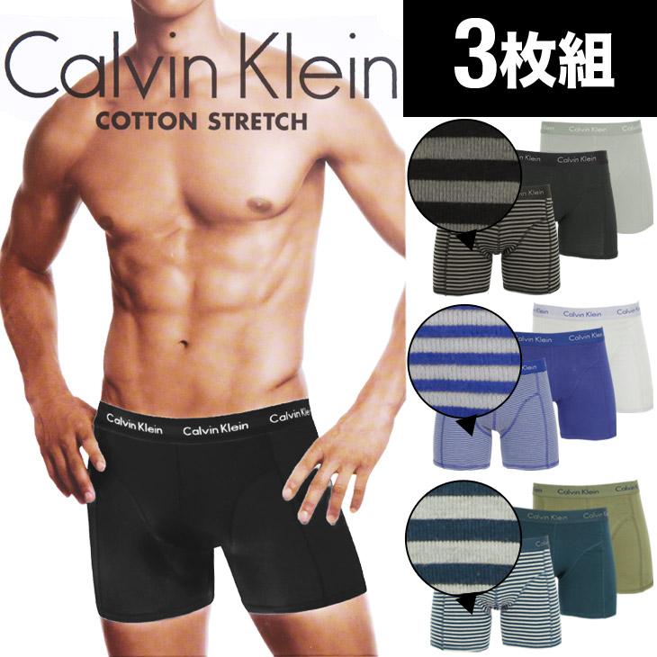 Calvin Klein long boxer underwear men underwear plain horizontal stripe  logo COTTON STRETCH Calvin Klein CK lucky bag birthday present boyfriend  father man ... 10bbeca485