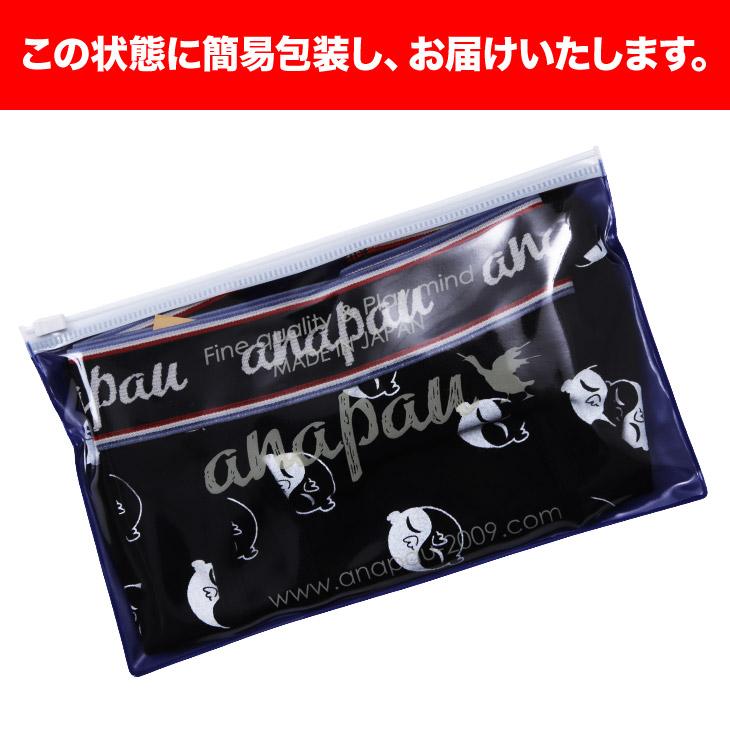 Anapau Underwear Dot Ghost Yin And Yang Birthday Present Boyfriend Father Man Master Gift Christmas Adult