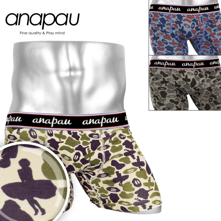 crazy ferret anapau underwear monroe camouflage camouflage camo marilyn monroe birthday present boyfriend father man master