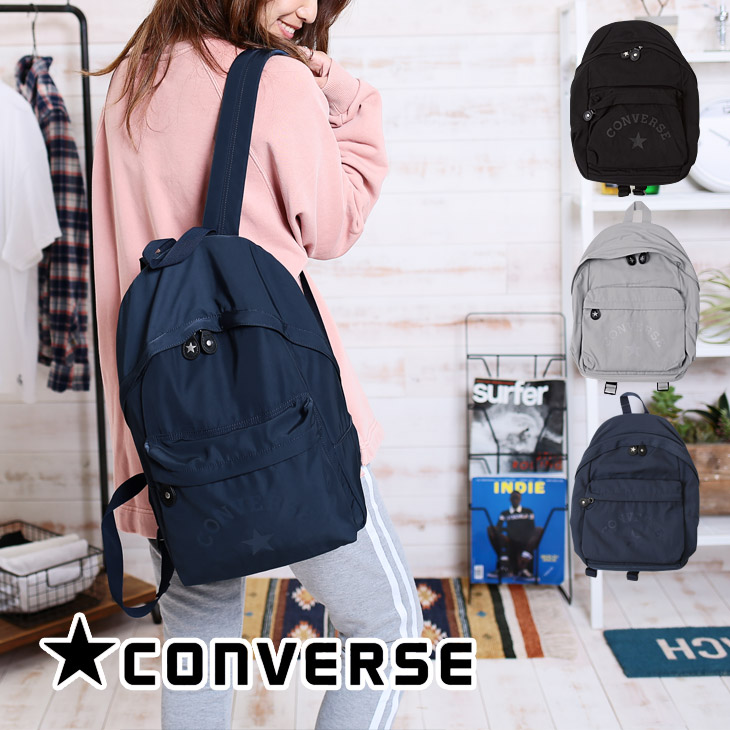 571764ce4f CONVERSE  Converse rucksack men gap Dis pair matching bag backpack CV  Classic Daypack Valentine birthday present boyfriend she father gift for  men for women
