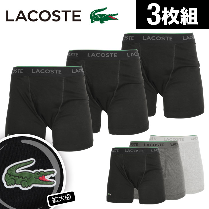 d7d88c9d5b089 Comfortable 穿きごこちof the use of high-quality cotton. Class three pieces boxer  underwear of advantageous LAOSTE (Lacoste) of the simple design☆