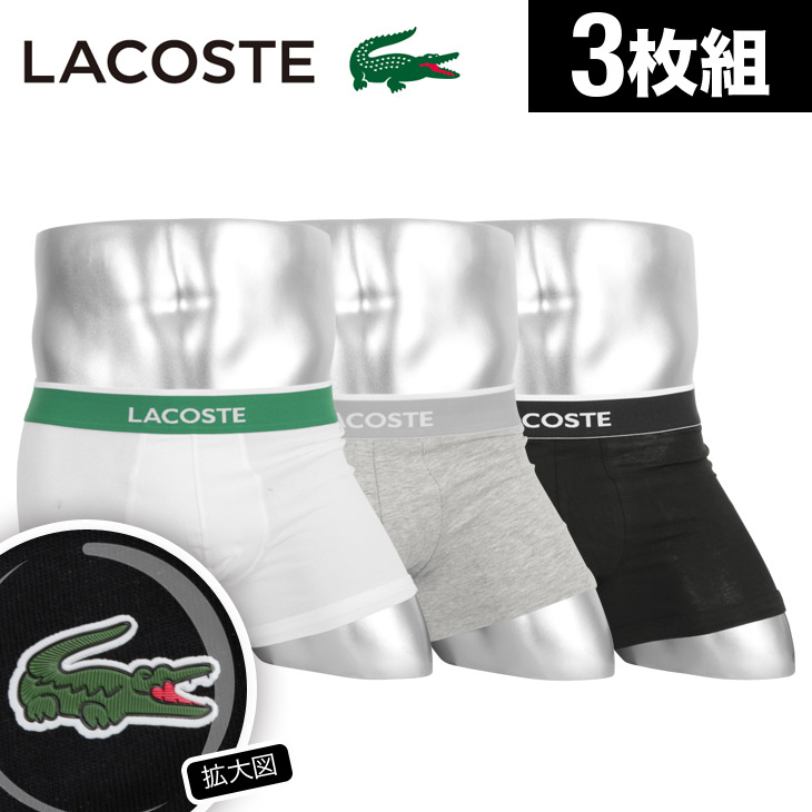 ffc8d4b8 Advantageous Class three pieces boxer underwear of LAOSTE (Lacoste) which  is casual with ♪ luxury that a simple design is nice.
