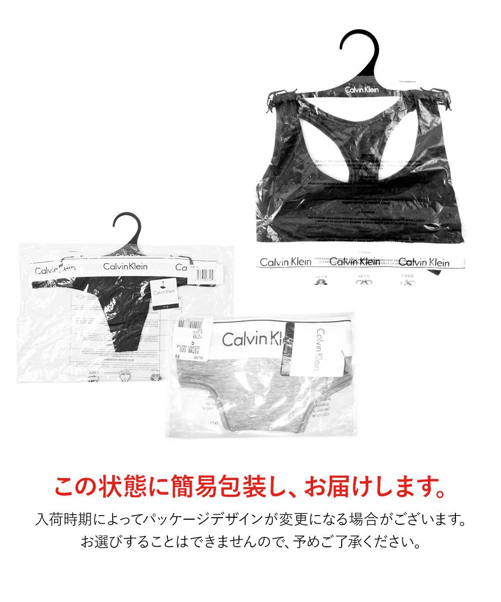56343db2c ... The size birthday present woman she gift that Calvin Klein Lady s  underwear set bra  amp  ...