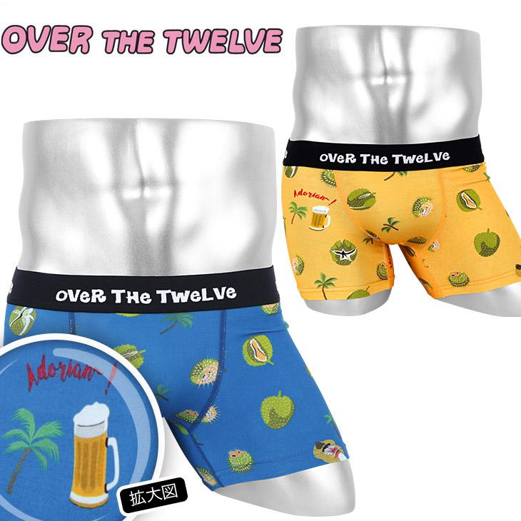 Crazy Ferret OVER THE TWELVE Boxer Underwear Men DORIAN Animal Fruit Aloha Pretty Vintage Birthday Present Boyfriend Father