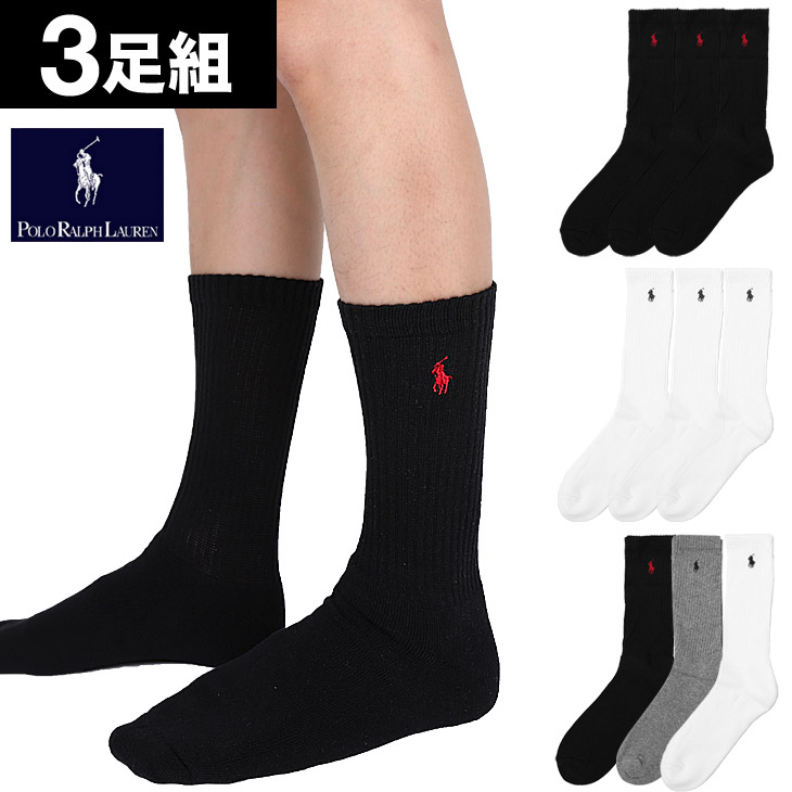 1e616572be88 crazy-ferret: Class three pairs of polo Ralph Lauren CLASSIC COTTON men  high sox socks men bulk buying petit gift birthday present boyfriend  Father's Day ...