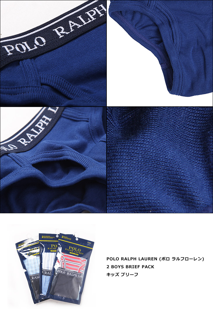 POLO RALPH LAUREN/폴로 랄프로렌 2 BOYS BRIEF PACK 아동 팬티