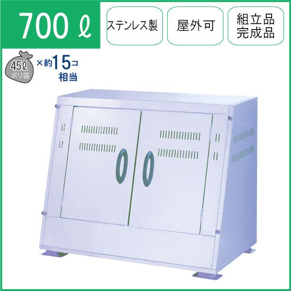カイスイマレン ジャンボステンSU700CT(SU-700CT)【容量700L 45Lゴミ袋15個相当 約10世帯 大型ゴミ箱 ゴミステーション スチール製 シルバー】