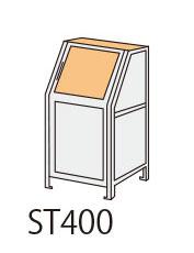 5/2-5/6は休業期間/出荷等は5/7以降 カイスイマレン ジャンボメッシュST400用オプション ステンレス屋根加工(本体別売り)【大型ゴミ箱 ゴミステーション】