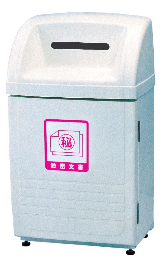 カイスイマレン ジャンボボトムSLK100B 機密文書用(カギ標準装備)【容量60L 機密文書 分別ゴミ箱 ダストボックス 分別ごみ箱】