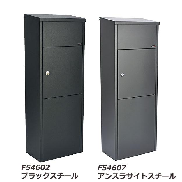 宅配ボックス Allux600【宅配ボックス 屋外 戸建 荷物受取 北欧 ガルバ】