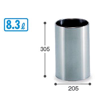 5/2-5/6は休業期間/出荷等は5/7以降 屑入 DM-220 【屑入 ゴミ箱 分別ごみ箱 丸型 ステンレス】