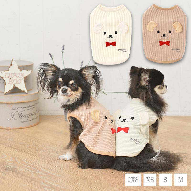 くま耳BABYタンクトップ 2XS XS S M CRAZYBOO Baby クレイジーブー CBbaby21AW トイプードル 子犬用 ベビー 売買 犬服 ポメラニアン 最新 チワワ パピー