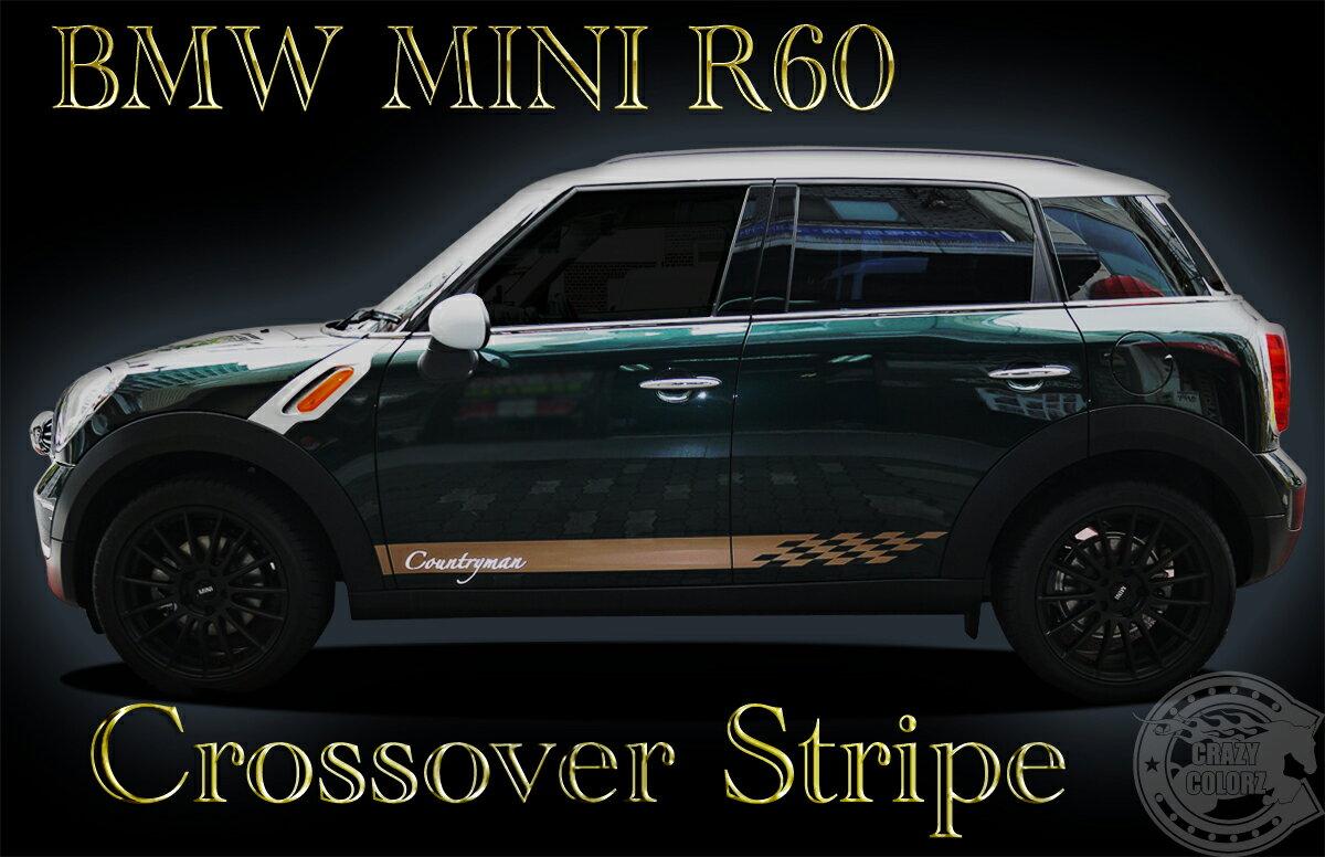 MINI ミニクーパー 毎週更新 ステッカー デカール ストライプ ライン ユニオンジャック チェッカー タイムセール R60 ジョンクーパー JCW カーラッピング BMW ミニ クロスオーバー custom DIY countryman チェック auto パーツ stripe parts crossover チェッカーロッカーストライプ オート ドレスアップ decalカスタム ステッカーcooperS