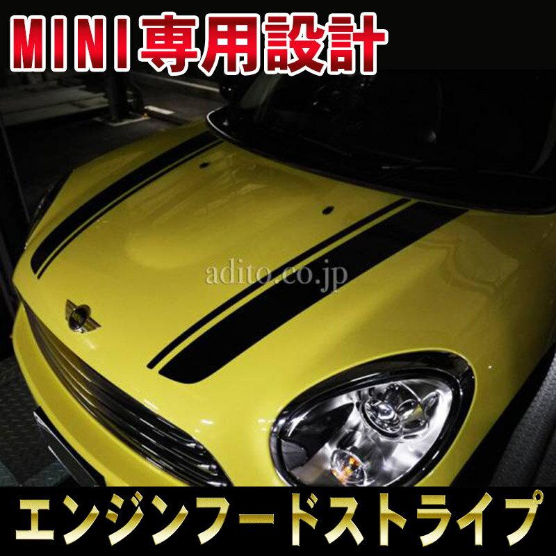 BMW MINI クロスオーバー&カントリーマン エンジンフードストライプ 純正スタイル  crossover&countryman R60 engine hood stripe デカール ステッカーカスタム オート パーツ ドレスアップ DIY custom auto parts