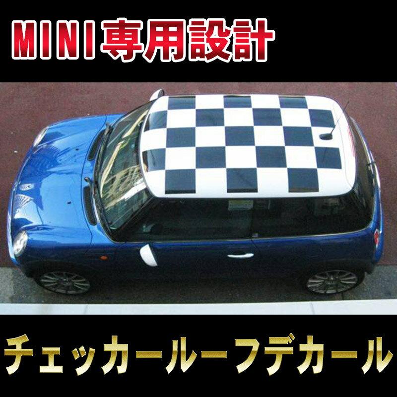 BMW MINI ミニ クーパー R53&R56 ルーフチェッカーフラッグ チェック デカール ステッカーカスタム オート パーツ ドレスアップ DIY custom auto parts