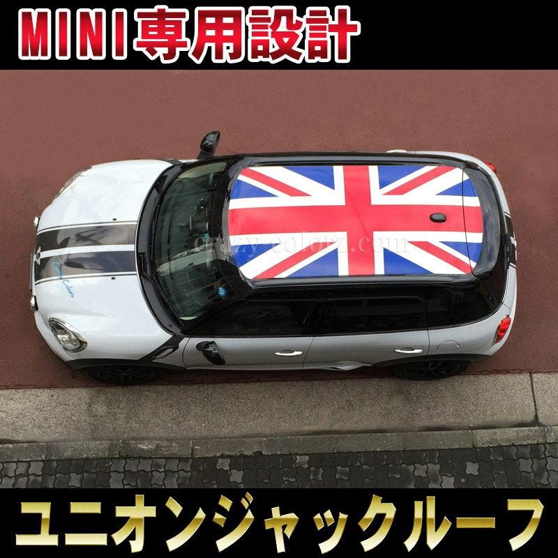BMW MINI ミニ クロスオーバー R60 ルーフ ユニオンジャック イギリス国旗 デカール ステッカーカスタム オート パーツ ドレスアップ DIY custom auto parts