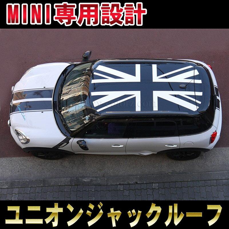 BMW MINI ミニ クロスオーバー R60 ルーフ ユニオンジャック 反転バージョンイギリス国旗 デカール ステッカーカスタム オート パーツ ドレスアップ DIY custom auto parts