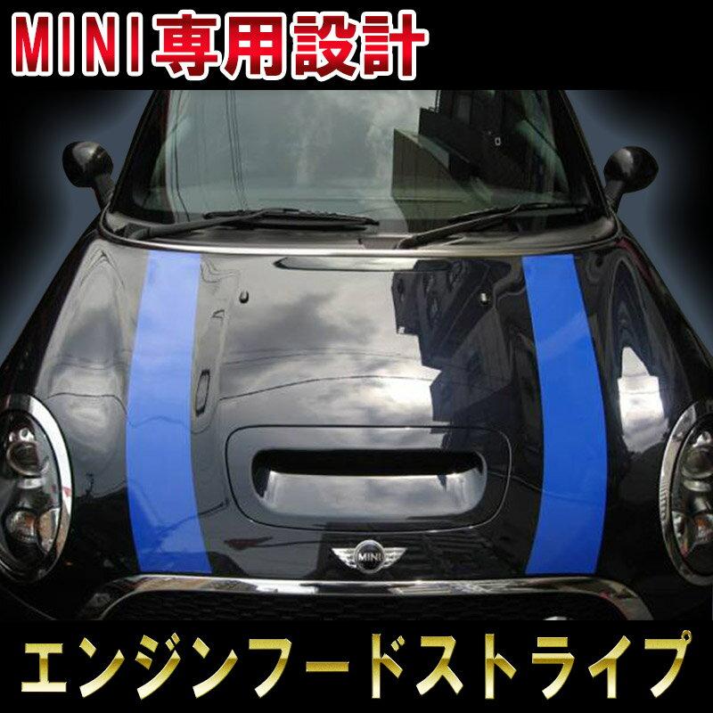 BMW MINI クーパー&クラブマン エンジンフードストライプR50&R52&R53&R55&R56&R57 cooper&clubman engine hood stripe デカール ステッカー オート カスタム パーツ ドレスアップ DIY parts custom