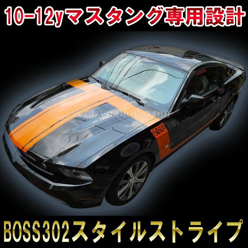 マスタング ボス302 サイド ストライプmustang decal  デカール ステッカー BOSS302カスタム オート パーツ ドレスアップ DIY custom auto parts