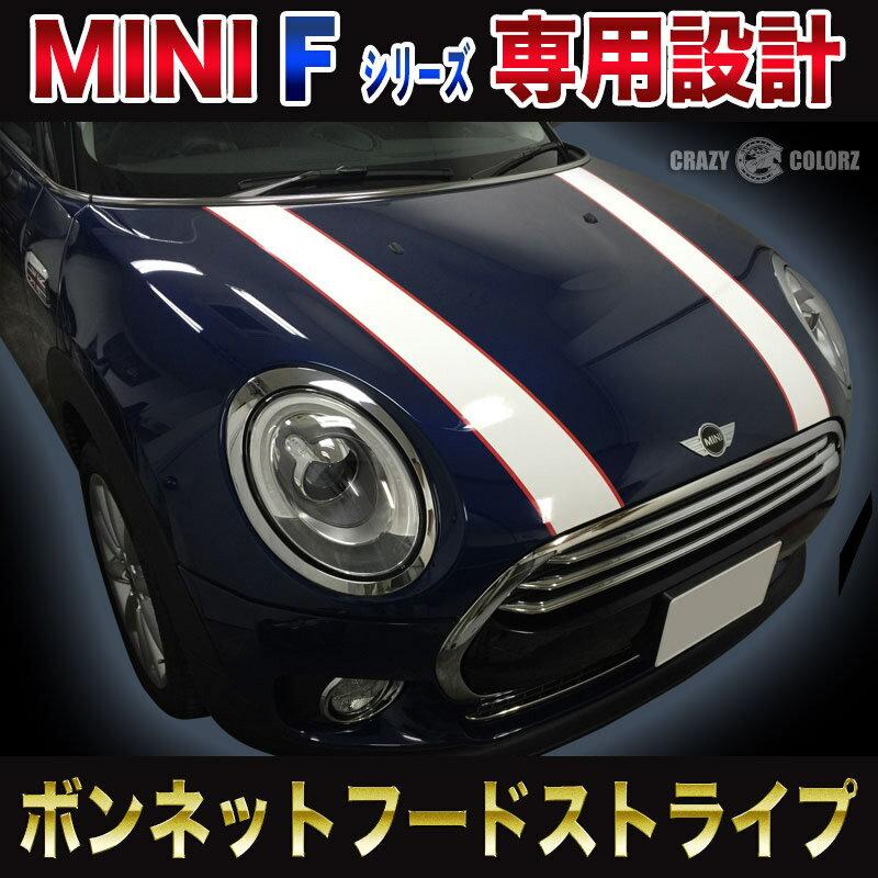 BMW MINI  12色選べるサイドカラー!ミニクーパー Fシリーズ 全型式対応 スポーツ ボンネットストライプ エンジンフード ボンスト 印刷タイプ インクジェット 3M カラー クラブマン ドレスアップ カスタム