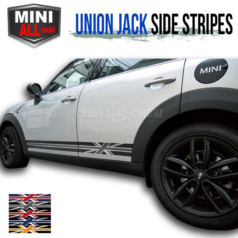 【5種類から選べます!】BMW MINI ミニクーパー 全型式対応 ユニオンジャック イギリス国旗 ブラックジャック ストライプ ライン ステッカー シール インクジェット 3M クラブマン クロスオーバー カントリーマン ドレスアップ カスタム ロッカーパネル