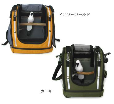Celltei Pak-o-Bird バードキャリーリュック・XSサイズ ステンレス製メッシュ【高さ29cm×幅25.5cm×奥行き20.5cm】