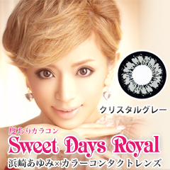 Degrees and coloured 14.5 mm per month using Hamasaki Ayumi x color contact lenses suitedayzroyal 1 box 1 with eyes 2 box set color contact Sweet Days Royal