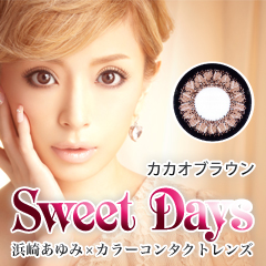 Again no Ayumi Hamasaki Caracol 1 month in 14.5mmor14.0mm ラスイートデイズ 1 box 2 piece set color contact lenses Sweet Days