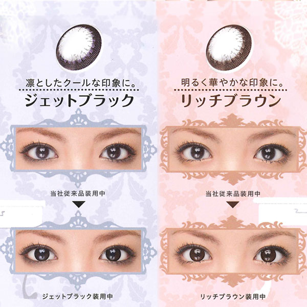Degrees and degrees without 1 DAY 1 day disposable Caracol wonder フレッシュルックデイリーズイルミネート ワンデーカラコン 1 box 30 pieces with color contact lenses contact lenses CIBA Vision and contact degree degrees without Fresh Look Illuminate 10P06jul13