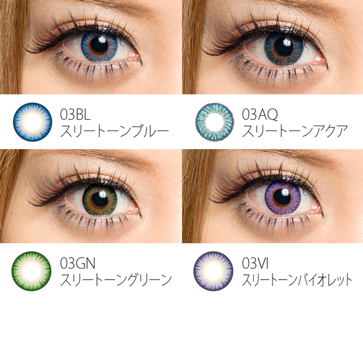 Entering one degreeless colored contact lens ☆ deep-discount ☆ one month use 1month doctor colored contact lens two pieces color contact Dr.Color Contact Films 1 tone series UV cut