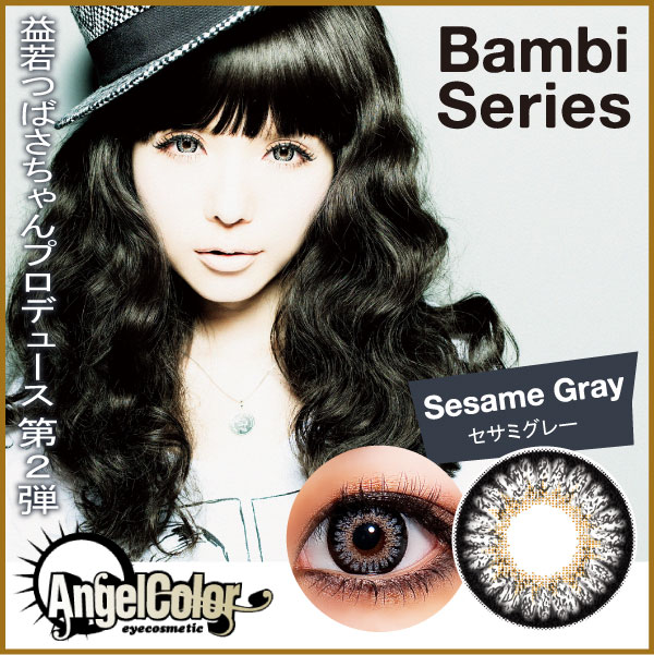 Times without color contact lenses per month ☆ masuwaka is steadfast popular ☆ Angel color ☆ Bambi series 1 box 2 with colored contact lens Angel Color